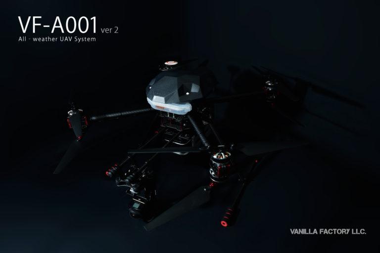 全天候型オクトコプター vf-a001